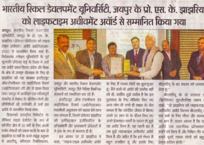 Business Remedies_Pg_08_05.03.2020_Jaipur