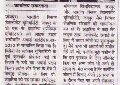 Khabron K Dunia_Pg_05_05.03.2020_Jaipur