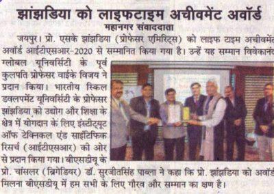 Mahanagar Times_Pg_05_05.03.2020_Jaipur
